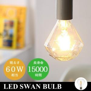 電球 led led電球 照明 スワン バルブ LED SWAN BULB [Daia SWB-F003L]|plywood