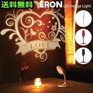 プロジェクションライト エロン LED イメージ ライト NOVV ERON LED Image Light 2 送料無料 あすつく対応 ポイント10倍|plywood