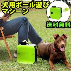 犬用 収納 ドットペットランチャー|plywood