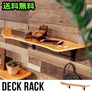 壁面収納 棚 ウォールシェルフ ラック デッキラック DECK RACK 送料無料|plywood