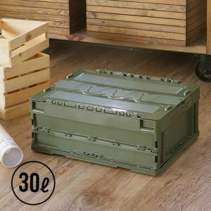 収納ボックス フタ付き 折りたたみ アーミーストレージコンテナ 30L|plywood