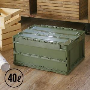 収納ボックス フタ付き 折りたたみ アーミーストレージコンテナ 40L|plywood