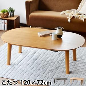 Retro modern こたつテーブル [120×72] P10倍|plywood