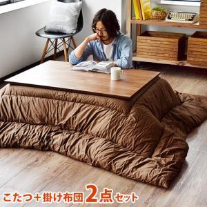こたつ テーブル コタツ 長方形 おしゃれ Retro cafe こたつテーブル 国産掛布団2点セット [105×75] 特典付き 送料無料(沖縄・離島除く) P10倍 特典付き plywood