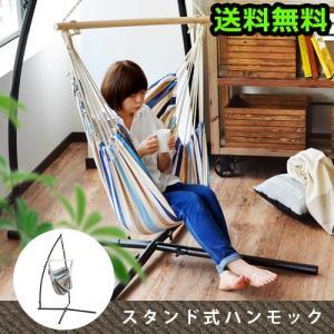 ハンモックチェア ONE SEAT HAMMOCK ワンシート|plywood