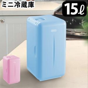 冷蔵庫 ミニ 小型 MOBICOOL Mini Fridge F16 2電源式小型保冷庫 特典付き