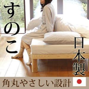 すのこベッド シングル ホワイトアッシュのすのこベッド NB02S-WA 安心の2年保証 日本製 送料無料 (沖縄・離島除く)  メーカー直送品|plywood