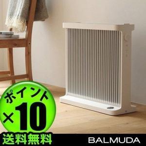 バルミューダ スマートヒーター Wi-Fi対応 送料無料 P10倍|plywood