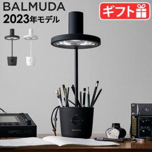デスクライト 目に優しい 子供 バルミューダ ザ・ライト BALMUDA The Light [L01A]|plywood
