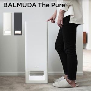空気清浄機 バルミューダ ザ・ピュア BALMUDA The Pure A01A-WH AO1A-G...