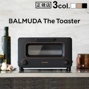 バルミューダ ザ・トースター おしゃれ 感動のトースター K01E 人気