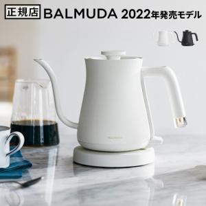 ■ブランド…BALMUDA ■サイズ…(約)幅26.9×奥行14.2×高さ19.4cm/コード長:約...