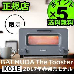 バルミューダ トースター BALMUDA The Toaster K01A P5倍|plywood
