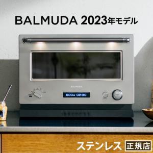 オーブンレンジ バルミューダ ザ レンジ|plywood