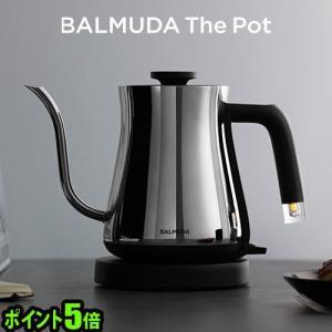 電気ケトル バルミューダ ザ・ポット クローム BALUMUDA The Pot