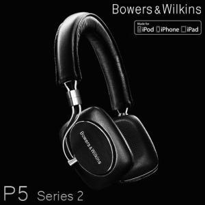 B&W ヘッドフォン P5シリーズ2 Bowers & Wilkins P5 Series 2 P5 S2 B 送料無料|plywood