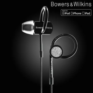 B&W ヘッドフォン C5シリーズ2 Bowers & Wilkins C5 Series 2 C5 S2 B 送料無料|plywood