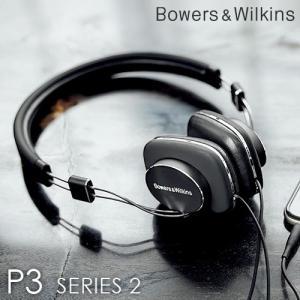 B&W ヘッドフォン ヘッドホン Apple iPhone対応 Bowers & Wilkins P3 Series 2 P3S2 送料無料|plywood