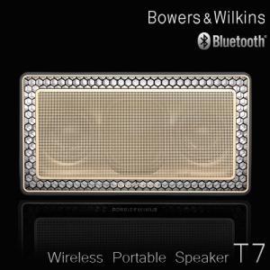 B&W ワイヤレススピーカー Bowers & Wilkins T7 ゴールド 送料無料|plywood