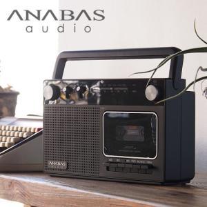 アナバス ラジオ カセット レコーダー RC-45|plywood