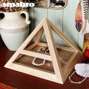 アマブロ ウッド テラリウム トライアングル Lサイズ amabro WOOD TERRARIUM Triangle L 送料無料 あすつく対応|plywood