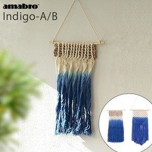アマブロ マクラメウォールハンギング インディゴA / B|plywood