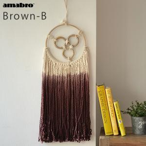 アマブロ マクラメウォールハンギング ブラウンB|plywood