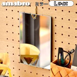 アマブロ ペグシリーズ ペグミラー ≪Lサイズ≫ PGOP|plywood