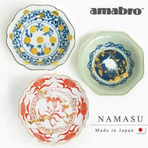 "amabroと有田焼職人との交流から生まれたJAPAN MADE ""ARITA""シリーズに、「NAM..."