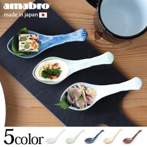 アマブロ レンゲ AMABRO RENGE|plywood