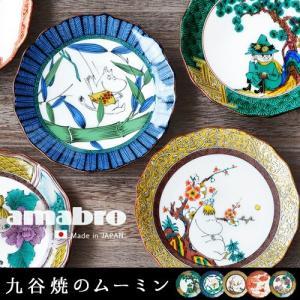 アマブロ ムーミン 九谷焼 豆皿 MOOMIN×amabro JAPAN  KUTANI GOSAI|plywood