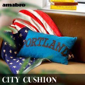アマブロ シティクッション amabro CITY CUSHION ポートランド [ 中材付き ] あすつく対応|plywood