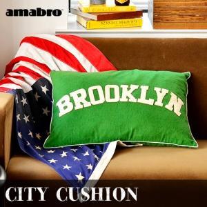 アマブロ シティクッション amabro CITY CUSHION ブルックリン [ 中材付き ] あすつく対応|plywood