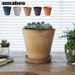 プランター 植木鉢 アマブロ アートストーン SSサイズ|plywood