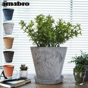 プランター 植木鉢 アマブロ アートストーン Sサイズ...