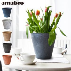 プランター 植木鉢 アマブロ アートストーン Mサイズ|plywood
