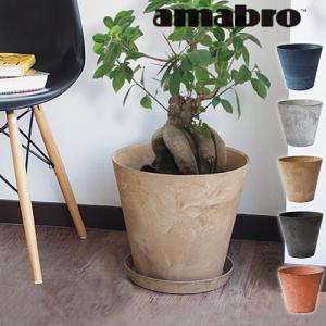 プランター 植木鉢 アマブロ アートストーン Lサイズ|plywood