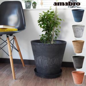 プランター 植木鉢 アマブロ アートストーン LLサイズ|plywood