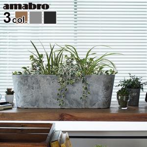 プランター 植木鉢 アマブロ アートストーン コンテナ ラウンド Mサイズ|plywood