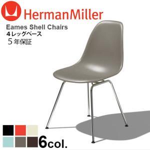 イームズシェルチェア サイドチェア 《4レッグベース/ブラック》 ハーマンミラー 正規販売店 5年保証 送料無料 受注生産 HermanMiller Eames Shell Chairs|plywood