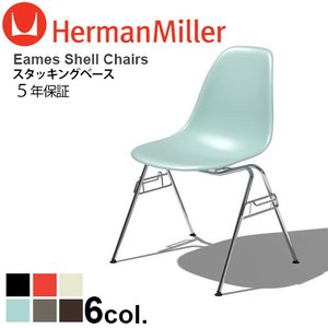 イームズシェルチェア サイドチェア 《スタッキングベース/トレイバレントクローム》 ハーマンミラー 正規販売店 5年保証 送料無料 受注生産 Eames Shell Chairs|plywood