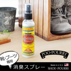 POO-POURRI プープリ シュープリ SHOE-POURRI [118ml]   あすつく対応|plywood