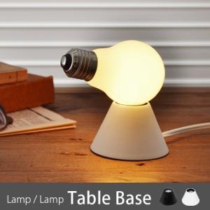 100% ランプランプ ベース Lamp/Lamp Base あすつく対応|plywood
