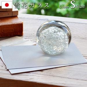 ペーパーウェイト ガラス 文鎮 雪花 ぺロカリエンテ 球体形 Sサイズ SECCA [1]|plywood