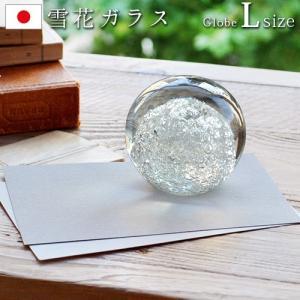 ペーパーウェイト ガラス 文鎮 雪花 ぺロカリエンテ 球体形 Lサイズ SECCA [2]|plywood