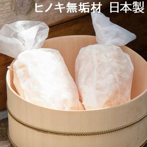 入浴剤 ギフト 木曽の檜で作ったアロマ入浴剤 [ 木曽生活研究所 ]|plywood