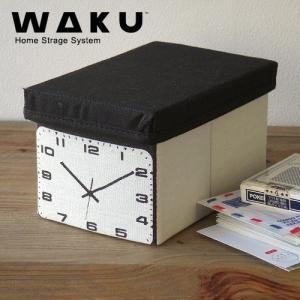 収納ボックス フタ付き ワク モーラスペース ホームストレージシステム WAKU by Molla Space Home Strage System [Clock]|plywood