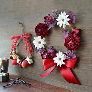 ミックス フラワー リース Lサイズ Mix Flower Wreath L あすつく対応|plywood
