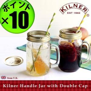 イギリスでは言わずと知れた保存容器の定番ブランド「キルナー」。昔からお手製のジャムや、タマネギ・ニン...