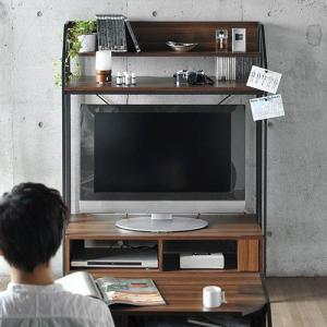テレビラック おしゃれ レ・コンテ リタ TVラック 送料無料(沖縄・離島除く) メーカー直送|plywood